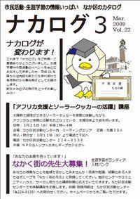 2009년 3월호