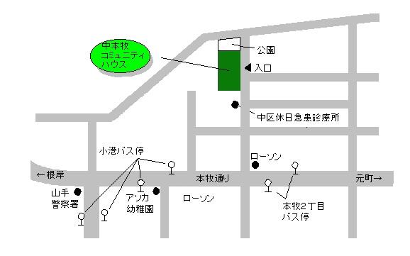 中本牧社區房屋的周邊地圖