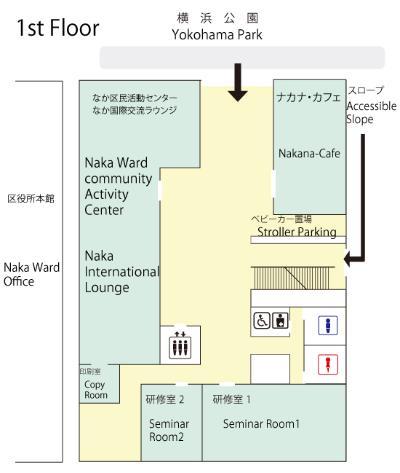 naka ward office annex 1st floor