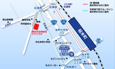 到宮崎地區關懷廣場的路程