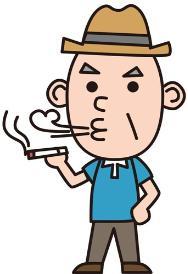 La imagen que chupa en tapa ........ el cigarro en un sombrero