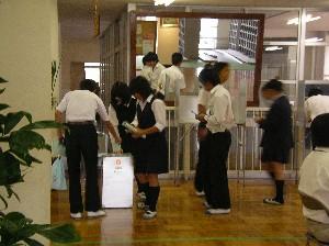 Declara 1 del arriendo de dispositivo de elección a la elección de concilio de estudiante en 2007