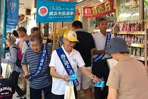 El estado de la actividad del esclarecimiento callejera en el barrio de centro comercial de Fujidana