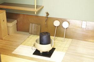稻荷台小學社區房屋茶室的照片