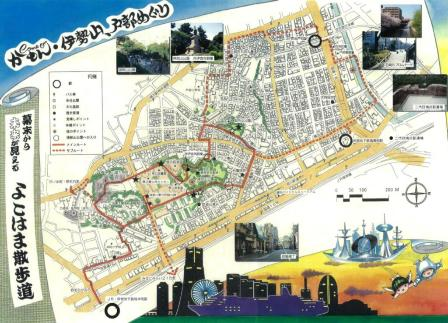 Mapa del paseo del Yokohama
