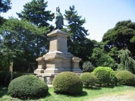 Fotografía del monumento de ....... (o bueno la cosa que masticas y todavía no se apiñe) en el Parque de Kamonyama