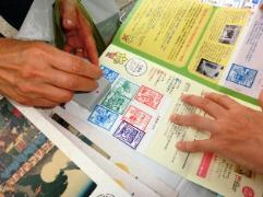 State to stamp with stamp