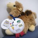 tsugaru布製玩偶
