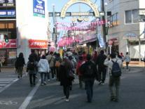 正在老东海道走路的样子