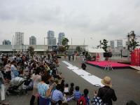 Minato Mirai otoño el evento de la fase festivo