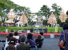 La actuación de un koto, el shakuhachi