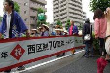 东海道盛装游行的样子