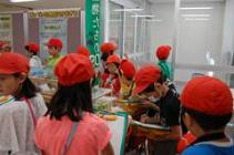 Estado de (niños) escolares (gakudo) primarios que observan el killifish del Yokohama