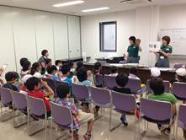 Estado de (niños) escolares (gakudo) primarios que aprenden sobre el tigre de Amur