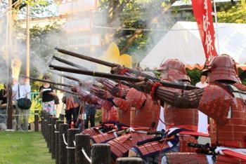 Hikone gun corps