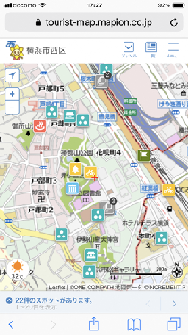 Smartphone map search screen image