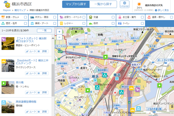 日語版的地圖畫面形象