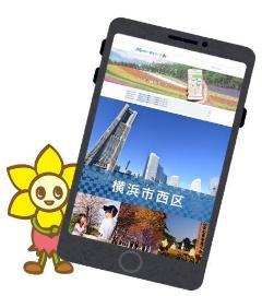 智慧型手機omotsunishimarochanno圖片