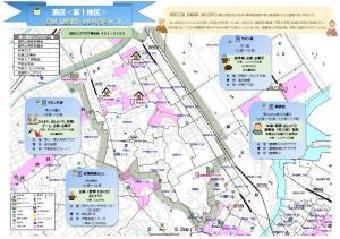 La imagen de un Nishi Pupilo lugar para quedarse, el mapa de lugar de recolección