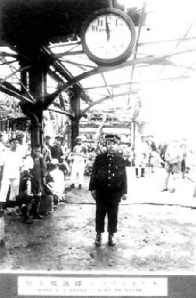 遭受災害的橫濱站的照片