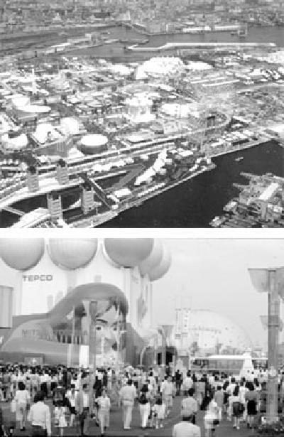 橫濱博覽會的照片