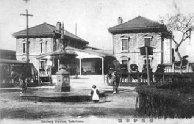 第一代橫濱站的照片