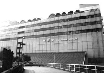 第4代橫濱站的照片