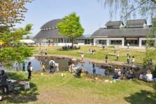 The Hirosuke Hamada Memorial