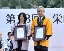 Friendship interchange declaration announcement ceremony with Takahata-machi