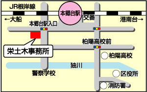 Map of Sakae engineering works office
