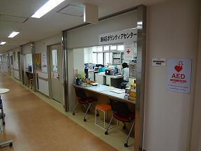 Photograph of Seya Ward welfare health practice base