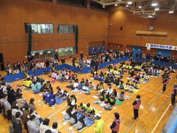 State 2 of karuta meeting