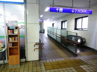 Mitsukyo Station setting place reference image of Seyamaru library