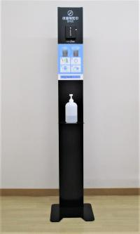 Body temperature detection stand