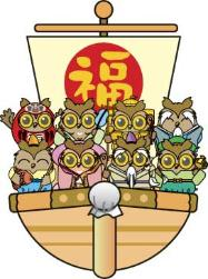 Ilustración de beatitudes de Seyamaru Dios