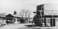 Image around around 1952 Mitsukyo station square mall