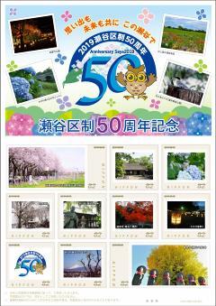 """Imagen de la imagen de la estampa del marco original la """"memoria del 50 anual de Seya distrito electoral sistema"""""""