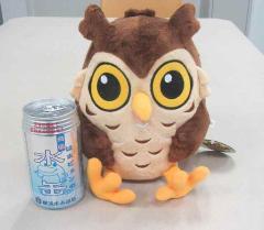 Fotografía del juguete llenado del Seyamaru