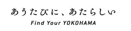 만날 때마다 새로운 Find Your YOKOHAMA