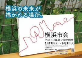 cartel de la asamblea regular de 2018 segundo
