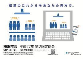 cartel de la asamblea regular de 2015 segundo