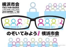 2015 cuarto cartel de la asamblea regular