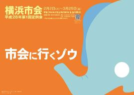2016 primero el cartel de la asamblea regular