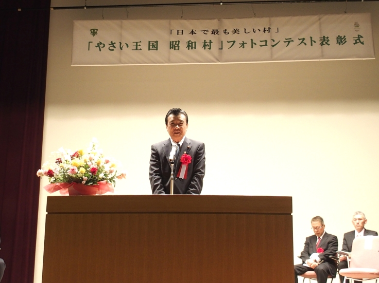 Image of photocontest commendation ceremony of April 29