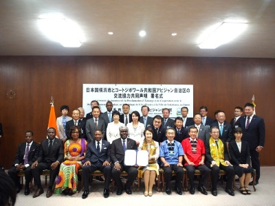 Image of souvenir picture in interchange cooperation joint statement signature expression