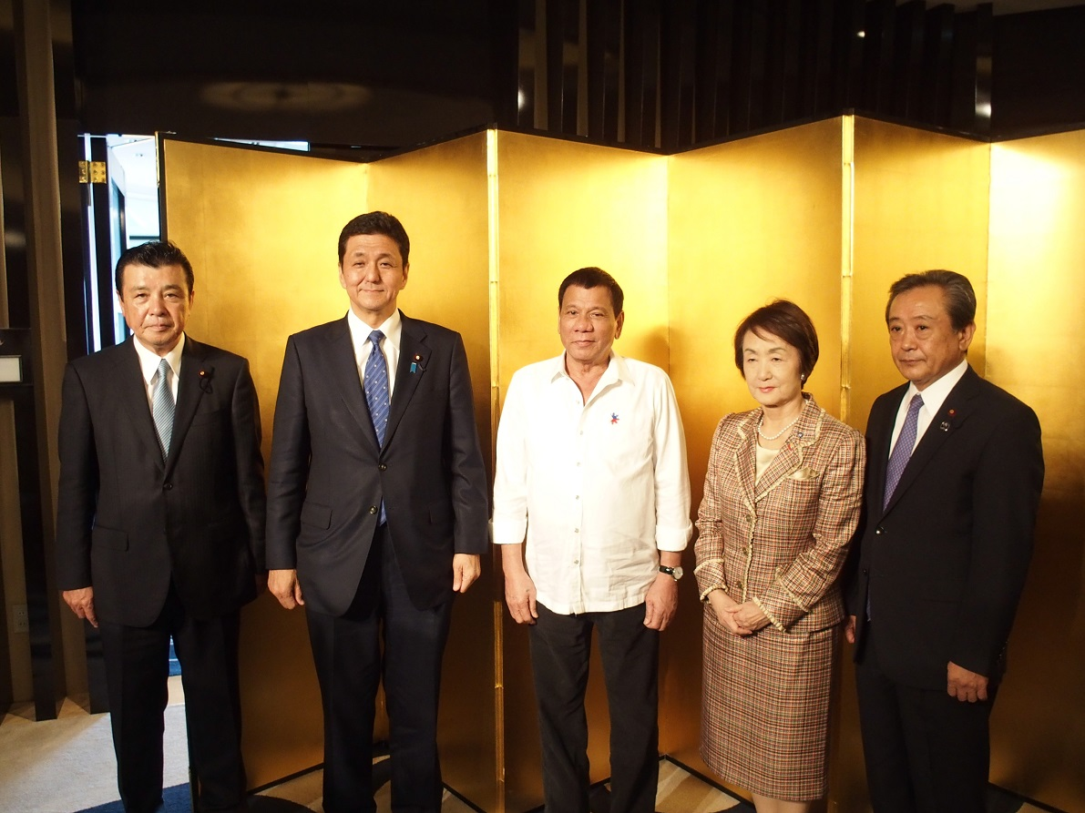 Chairperson Kajimura greetings