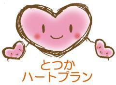 ... el logotipo de plan de corazón