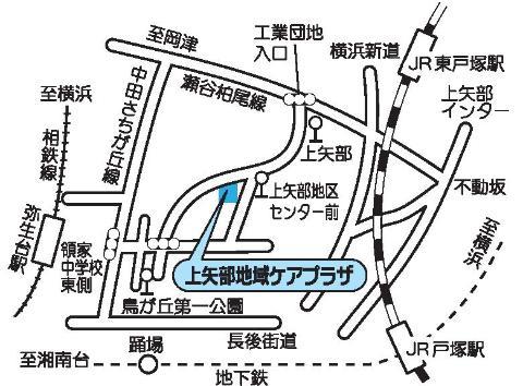 가미야베 지역사회보호 플라자의 주변 그림