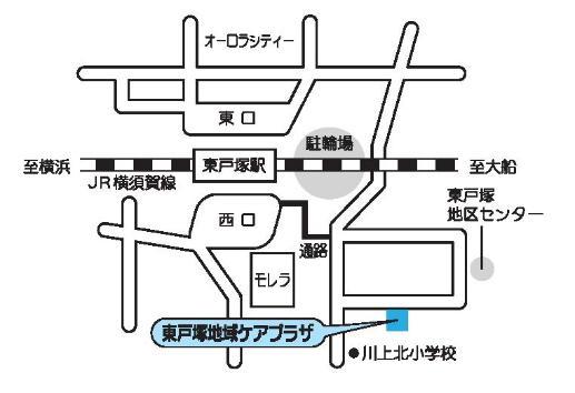 히가시토쓰카 지역사회보호 플라자의 주변 그림