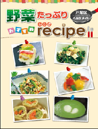 Recipes image